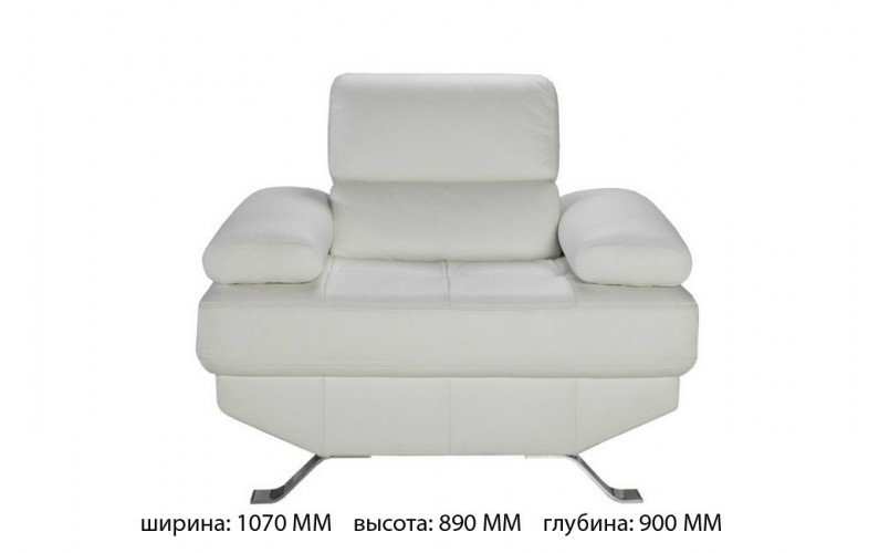 Кресло FASHION