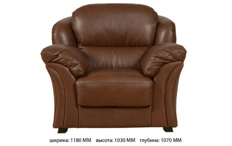 Кресло KENYA