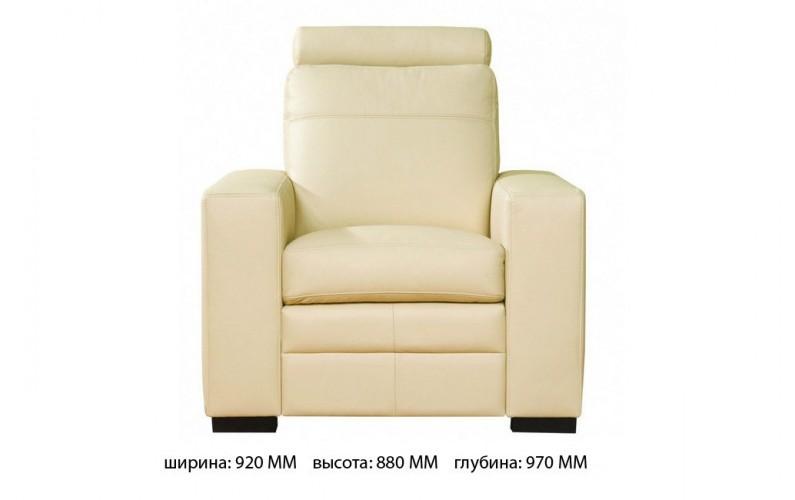 Кресло LAVELLO