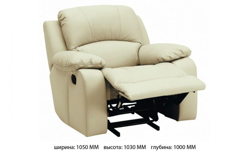 Кресло OPERA